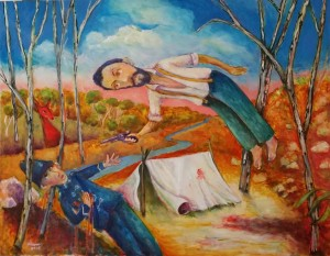 """Murder at Stringy Bark Creek"" By Karl James at the Chimera Gallery, Mullingar, Co Westmeath, Ireland"